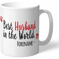 Personalised Watford Best Husband In The World Mug
