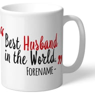 Personalised Manchester United Best Husband In The World Mug