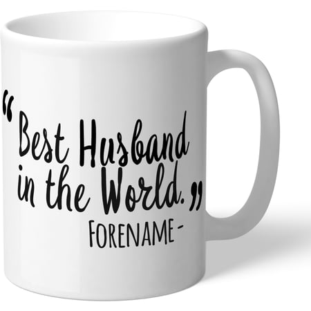 Personalised Derby County Best Husband In The World Mug