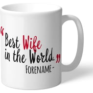 Personalised Stoke City Best Wife In The World Mug