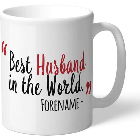 Personalised Middlesbrough Best Husband In The World Mug