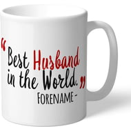 Personalised Brentford Best Husband In The World Mug