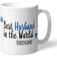Personalised Reading Best Husband In The World Mug