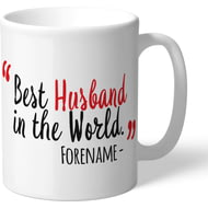 Personalised Sunderland AFC Best Husband In The World Mug