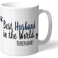 Personalised Tottenham Hotspur Best Husband In The World Mug