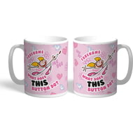 Personalised Dexter's Lab What Button Mug