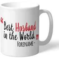 Personalised Sheffield United Best Husband In The World Mug