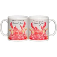 Personalised Tea Lovers Ceramic Mug - Modern Design